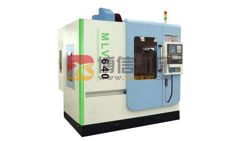 640加工中心 台湾技术 台湾主轴 日本润滑系统 咨询电话 18263757377